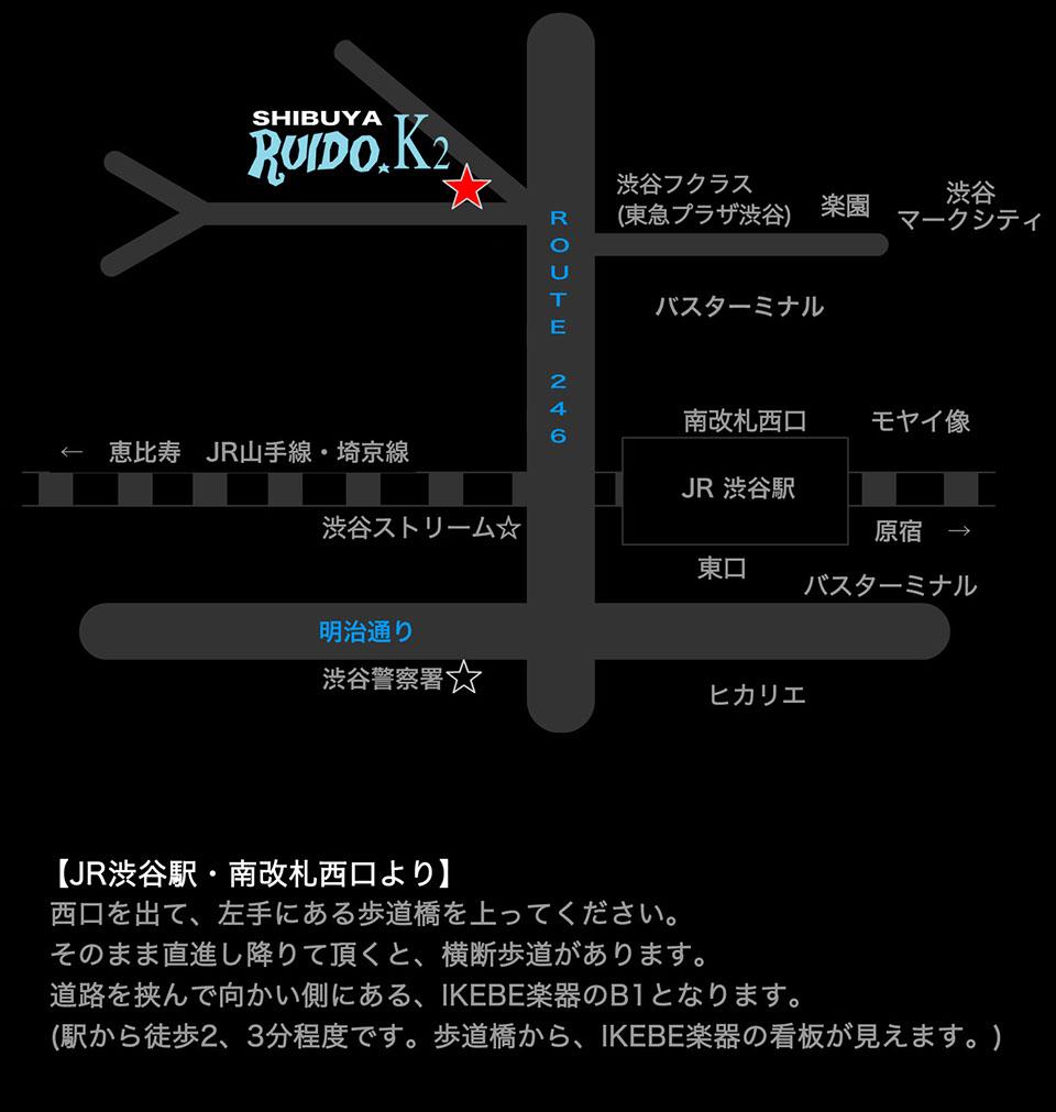 B1 渋谷 出口 駅